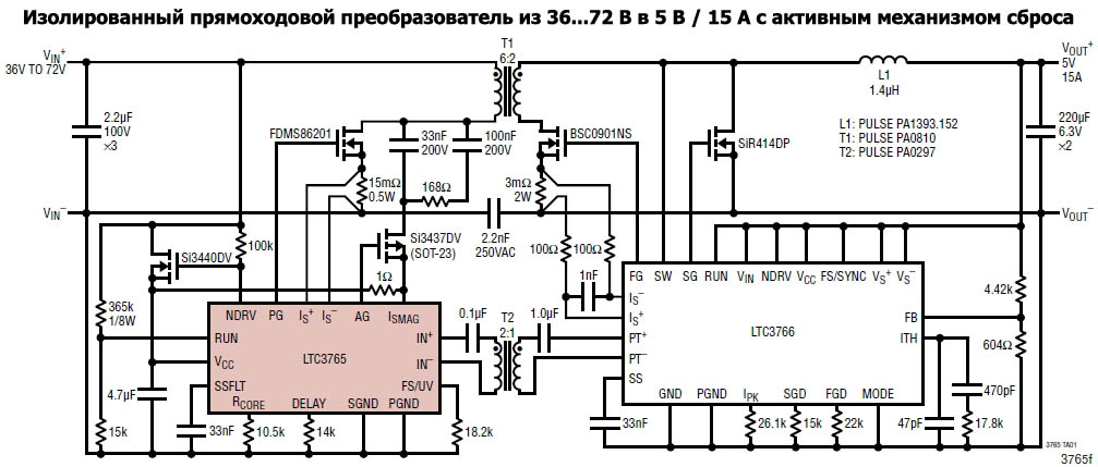 и схема дистанционного