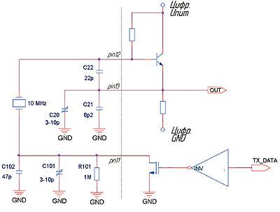Схема кварцевого генератора с