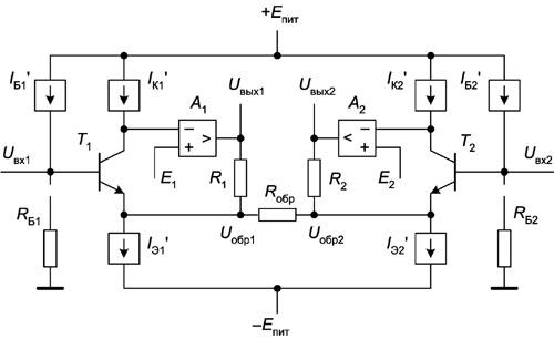 Рисунок 3. Упрощённая схема входного каскада измерительного усилителя AD620.