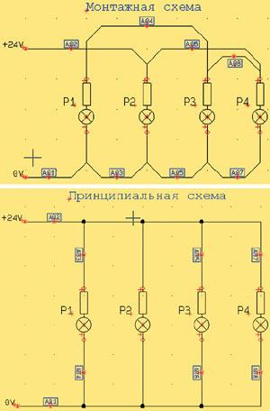 В программу введено и используется понятие подсхема, когда создаются типовые электросхемы (например, схемы...